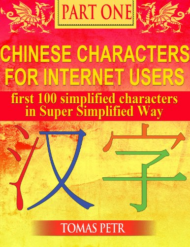 chinese flash card games - 5