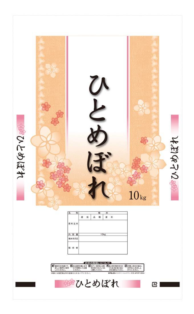 米袋 ポリ エポレン ひとめぼれ 花笑み 10kg 1ケース(500枚入) EP-0024 B07NFCVQFV 1ケース(500枚入) 10kg用米袋