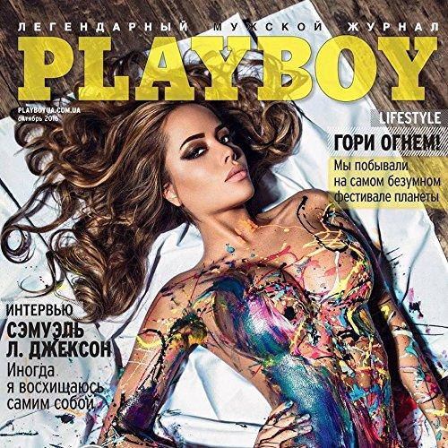 CHRISTMAS SALE!! New Playboy Magazine Ukrainian edition Issue 2016 October 10-2016 Viktoria Kozak SEALED -