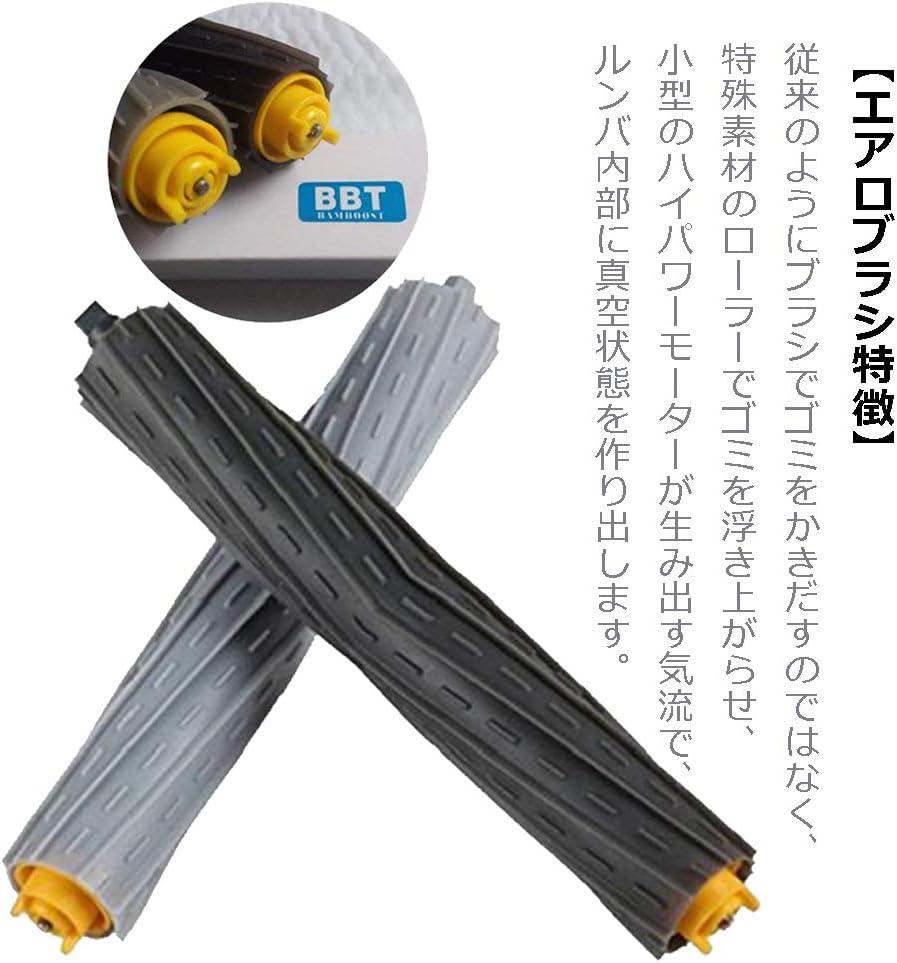 Ensembles daccessoires de Remplacement Accessoires Kit pour iRobot Roomba 800//900 S/érie 870 871,880,886,980 Aspirateur Robot de Nettoyage Entretien des Sols Pi/èces Kit de Rechange 8 in 1