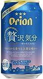 オリオンビール 贅沢気分 350ml缶 (1ケース(24缶))
