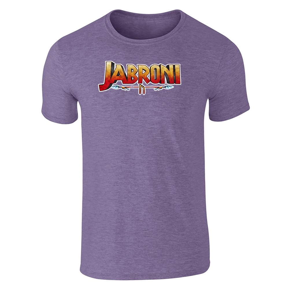 Pop Threads Jabroni Funny Heather Purple 2XL Short Sleeve T-Shirt by Pop Threads