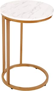Function Home Round C End Table, Accent Sofa Side Table,Modern Nightstand for Living Room,White Marble/Gold
