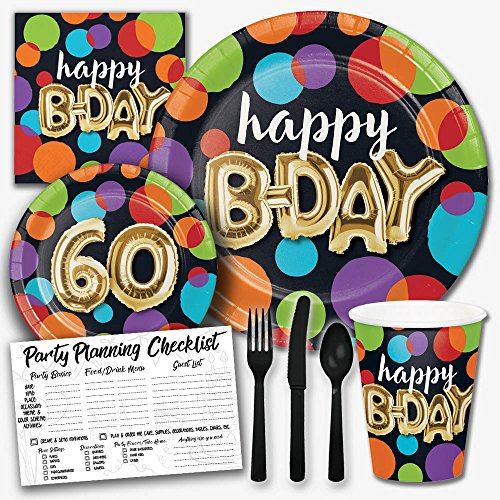 Balloon 60th Birthday Theme Party Supply Set - Serves 8 Guests