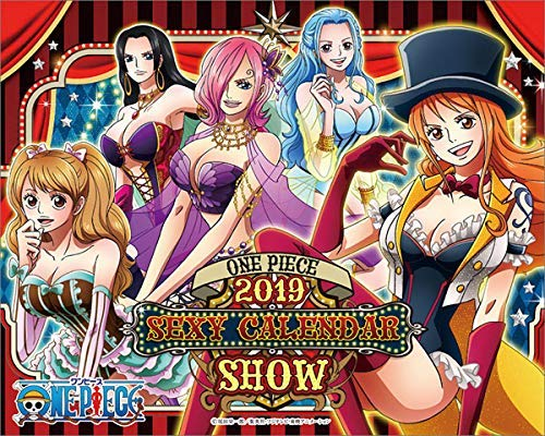 One Piece Desktop Calendar Sexy Official Anime 2019 [Japan Import] (The Best Anime 2019)