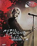 Avril Lavigne - Live In Seoul