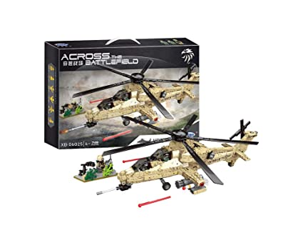 Amazon com: Keefe XingBao Toys Military Series Set WZ10