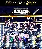 原駅ステージA(CD+DVD)(CD+DVD盤)