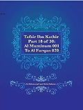 Tafsir Ibn Kathir Part 18 of 30: Al Muminum 001 To Al Furqan 020