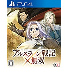 """Arslan Senki × Warriors Musou(first inclusion benefits Daryun """"lion hunter"""" Costumes & spear download serial included) & """"Arslan Senki × Muso"""" with original coaster (not for sale) Japanese Ver."""