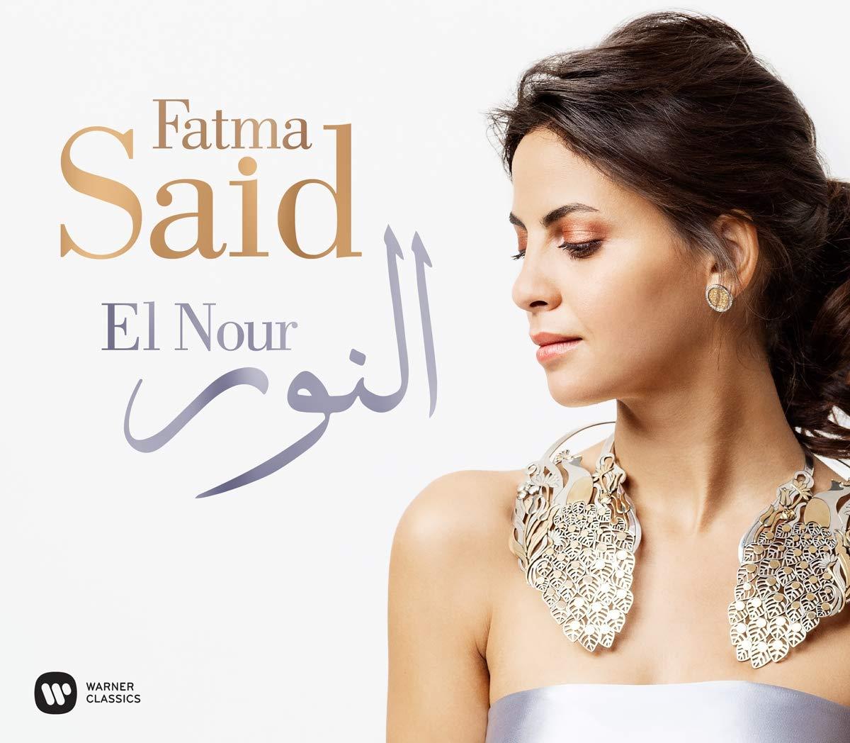 El Nour: Fatma Said, Fatma Said: Amazon.fr: Musique