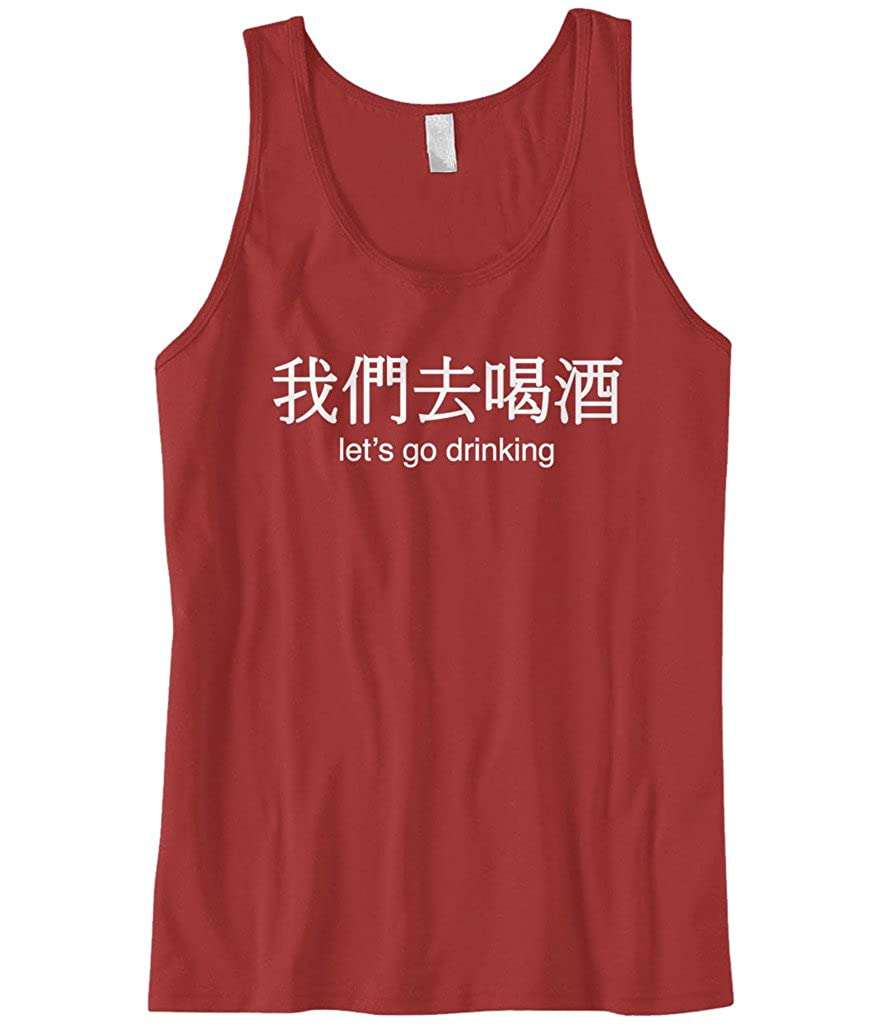 Cybertela Mens Lets go Drinking Chinese Character Tank Top