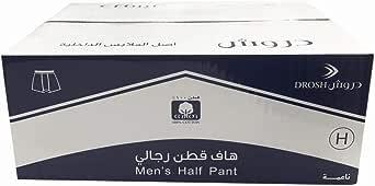 DROSH Brief For Men