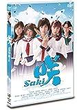 ドラマ「咲-Saki-」 [DVD]