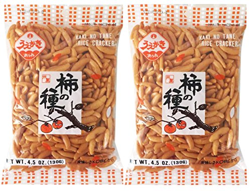 (Japanese Traditional Rice Crackers : Nori Maki Arare/ Kaki No Tane 2packs (Kaki No Tane Original) )