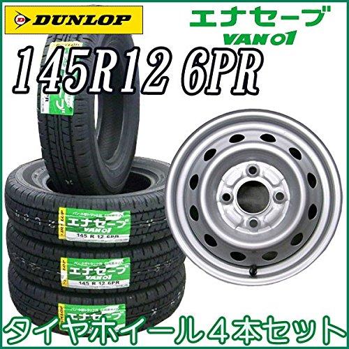 ダンロップ タイヤ鉄ホイール 4本セット エナセーブ VAN01 145R12 6PR B07CBJBH9S