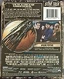 STAR TREK (Blu-ray Metalpak) (Target Exclusive Embossed Metalpak; like Steelbook; Very Rare OOP)