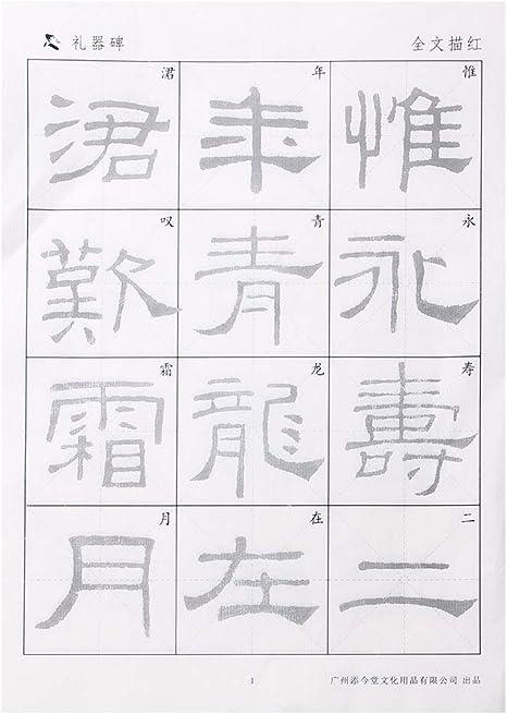 100 JAPANESE A4 BRUSH WRITING PAINTING WHITE RICE XUAN PAPER CRAFT CHINESE ART