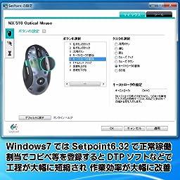 Amazon Logicool オプティカルマウス 1800dpi高精度センサー搭載 Mx 518 Logicool ロジクール マウス 通販