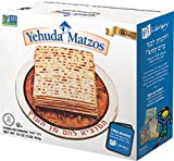 Yehuda Passover Matzos, 5 - 1 lb Packages with