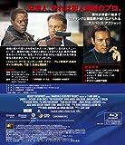 Negotiator [Blu-ray]