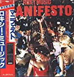 Roxy Music ?- Manifesto Japan Pressing with Obi MPF 1226