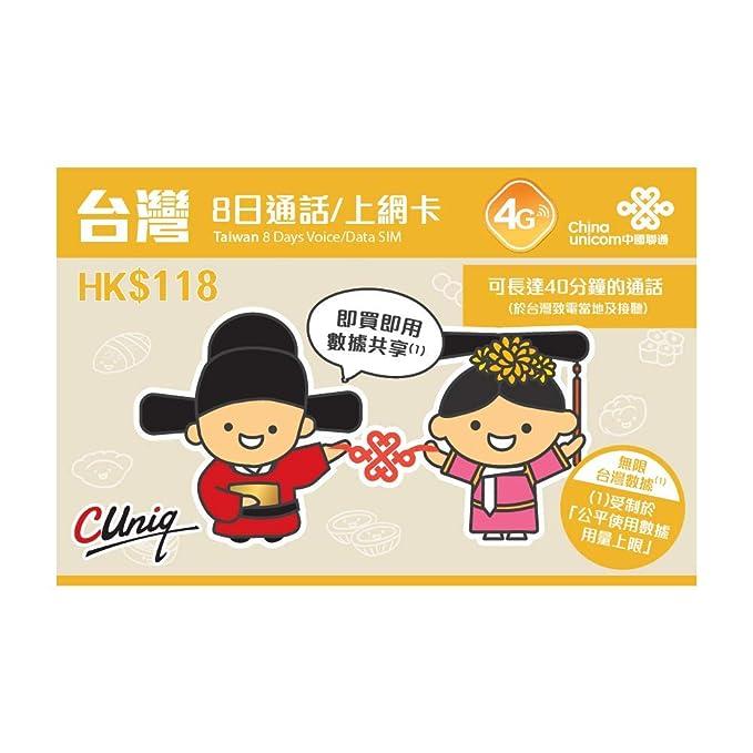 Chin asim - Taiwan 7 días datos de tarjeta SIM, Prepaid tarjeta ...