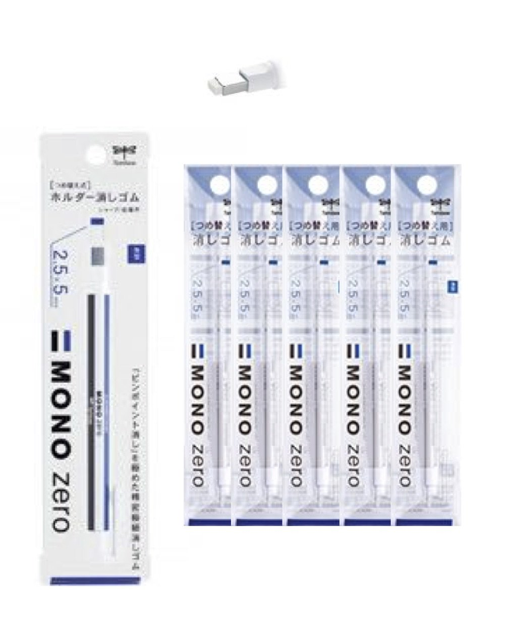 Tombow MONO Zero Eraser, 2.5mm Rectangle Tip Pen-Style x 10