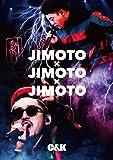 JIMOTO×JIMOTO×JIMOTO(初回限定盤) [DVD]