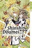 Shinshi Doumei Cross - Allianz der Gentlemen Sammelband 04