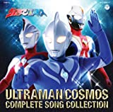 V.A. - 10Th Memorial Ultraman Cosmos Comle (2CDS) [Japan CD] COCX-36876