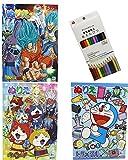 SHOWA Art Book AnimeColoring Art Book Japanese Nurie Kids Study Education Yo-kai Watch Doraemon Dragon Ball & Colored Pencils set