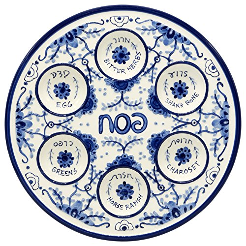 Passover Seder Plate for Pesach Food Ceramic 12'' Blue & White Delft Look by Israel Giftware (Image #1)