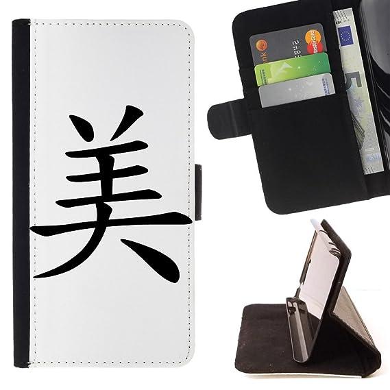 Amazon Stplus Beautybeautiful Chinese Symbol Character Wallet