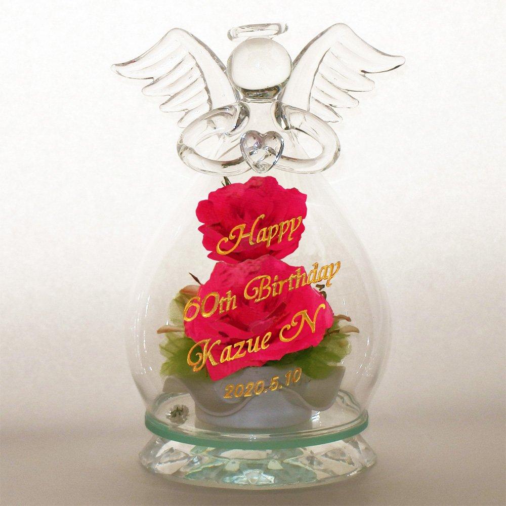 誕生日 プレゼント 女性 彼女 記念日 名入れ 花 母 母の日 ギフト 人気 ランキング 天使のボトルフラワー(ピンク) B00NJ9D3PS ピンク ピンク