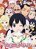 Animation - Tamako Market 6 [Japan DVD] PCBE-54226