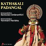 Yami Yami - Nalacharitham (3rd Day) (Raga Madhyamaavathi; Tala: Chempata)