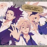 ARE YOU ALICE? UNBIRTHDAY COMPLETE BOX(6CD) by INDIE (JAPAN)