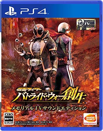 Free Kamen Rider: Battride War Creation Japanese Ver.