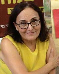 Nasrin Namdar