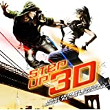 Step Up 3D – Music From The Original Motion Picture Soundtrack