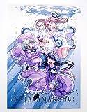 ARIA ~ Amanchu! Original clear Poster Set A A size 3 Disc
