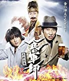 Japanese TV Series - Shoku No Gunshi Hyoho Zenshu (3BDS) [Japan BD] BSZD-8130