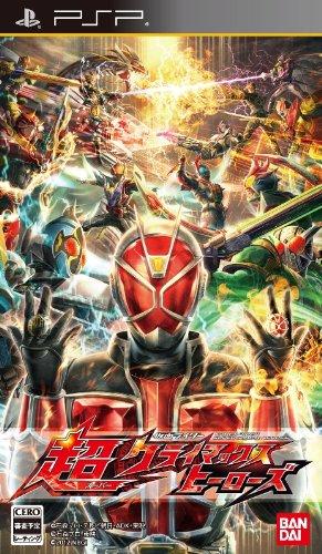 仮面ライダー 超クライマックスヒーローズの商品画像