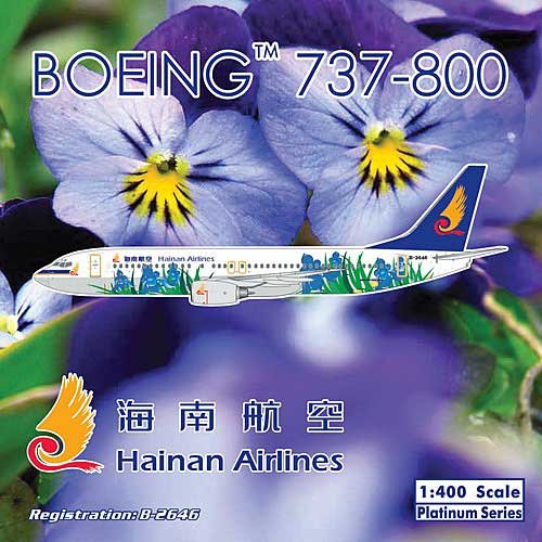 hainan-airlines-737-800-b-2646-blue-flowers-1400