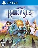 Rainbow Skies 【Amazon.co.jp限定】デジタル壁紙 配信 - PS4