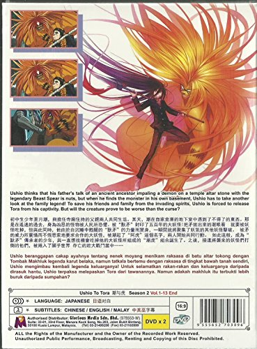 USHIO TO TORA (SEASON 2) - COMPLETE TV SERIES DVD BOX SET (1-13 EPISODES)