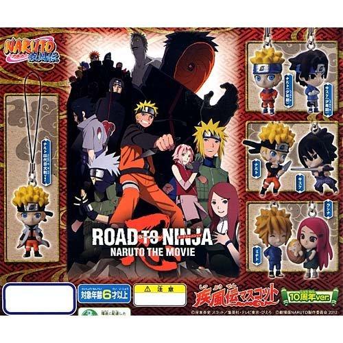Amazon.com: NARUTO- Naruto -. Shippuden Shippuden ver mascot ...
