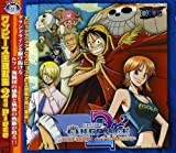 One Piece Best Album 2 by Various Artists (2005-03-24)