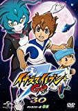 Animation - Inazuma Eleven Go 30 (Galaxy 05) [Japan DVD] GNBA-2205